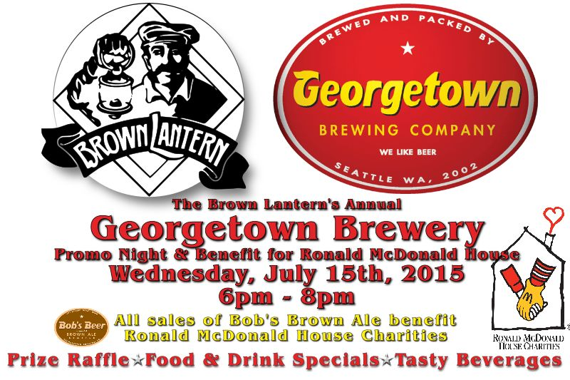Georgetown Promo and Benefit, Wed., July 15th, 6 - 8pm